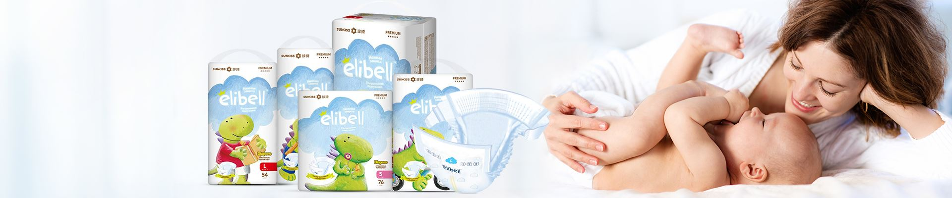 Elibell - komfort dla dziecka i matki